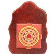 Pratyangira Ratna Shakti yantra - I