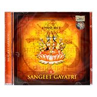Sangeet Gayatri - CD