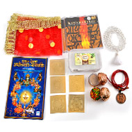 Devotional Yantra Kit