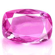 Madagascar Ruby - 2.059 carats