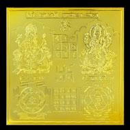 Ganesh Laxmi Business Yantra - 5 Inch