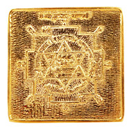 Shree Kuber Yantra in Heavy Brass - (GP)