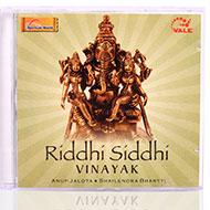 Riddhi Siddhi Vinayak - CD