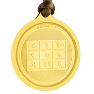 Mangal Yantra Locket - Gold Plated