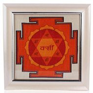 Kamdev - Vashikaran Yantra on silk with frame