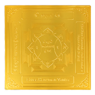 Shree Hanuman Yantra - Gold - 6 inches