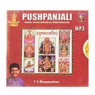 Pushpanjali - Sakala Devatha Ashtothra Sata Namavali