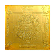 Kuber Yantra - Gold - 6 inches