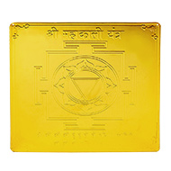 Shree Mahakali Pujan Yantra in Gold Polish - 3 Inches