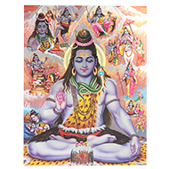 Lord Shiva Avatar Photo - Large