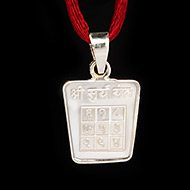 Siddh Surya Yantra Locket