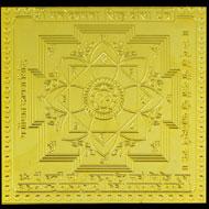 Manokamna Siddhi Laxmi Yantra - 3 Inch