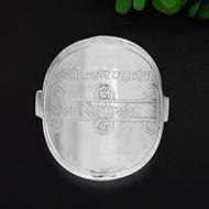Vashikaran Mahayantra Yantra Ring in Silver