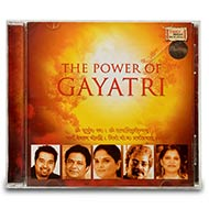 The power of gayatri