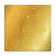 Shri Navgraha Maha Yantra- Gold - 6 Inches
