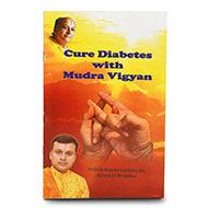 Cure Diabetes with Mudra Vigyan