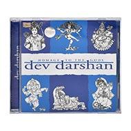 Dev Darshan - Homage to Gods