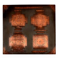 Shree Gyanvriddhi Vidhya Prapti Maha yantra in Copper - Antique finish - 9 inches