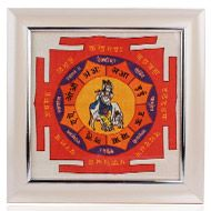 Santan Gopal Yantra on silk with frame
