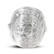Shree Kuber Yantra Ring in Silver