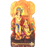 Radha Krishna Key holder