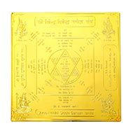 Shree Riddhi-Siddhi Ganesh Yantra - Gold - 6 Inches