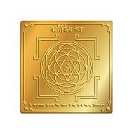 Kartikeya Yantra in Gold Polish - 3 inches