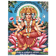 Goddess Gayatri Photo - Medium