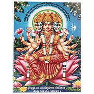 Goddess Gayatri Photo - Medium
