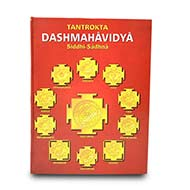 Tantrokta DashMahavidya Siddhi Sadhana