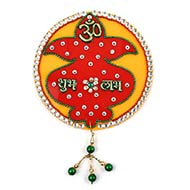 Shubh Labh Rangoli Sticker