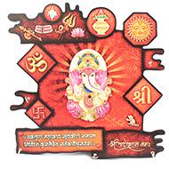 Ganesh Key Holder