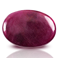 Indian Ruby - 9.30 carats