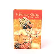 Shri Hanuman Chalisa - I