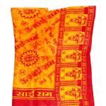 Om Sai Ram shawl