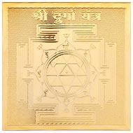 Shree Durga Yantra - Pocket Size