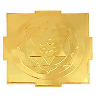 Siddh Meru Dhanvantari Yantra - Gold Polish
