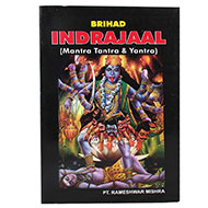 Brihad Indrajaal