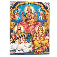 Ganesh Lakshmi Saraswati Photo - Medium - Design II