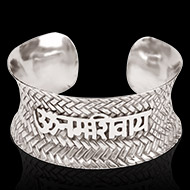 OM Namah Shivaya Bracelet - Pure Heavy Silver - IV