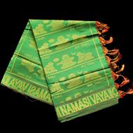 Nandiling Shawl
