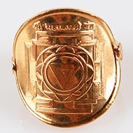 Shree MahaKali Yantra Ring in copper
