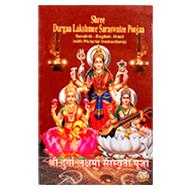 Shree Durgaa Lakshmee Saraswatee Poojaa