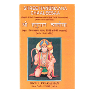 Shree Hanumaana Chaaleesaa Pocket Size Edition