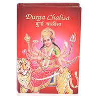 Durga Chalisa - Pocket Edition