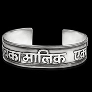 Sai Kadaa - Bracelet