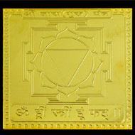 Tara Yantra - The Compassionate Goddess - 3 Inches