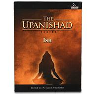 Ish Upanishad - Pt. Ganesh Vidyalankar
