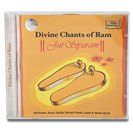 Divine Chants of Ram - Jai Siyaram