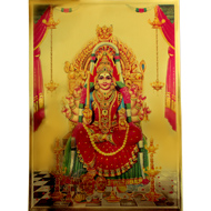 Devi Karumaariamman Photo in Golden Sheet - Large